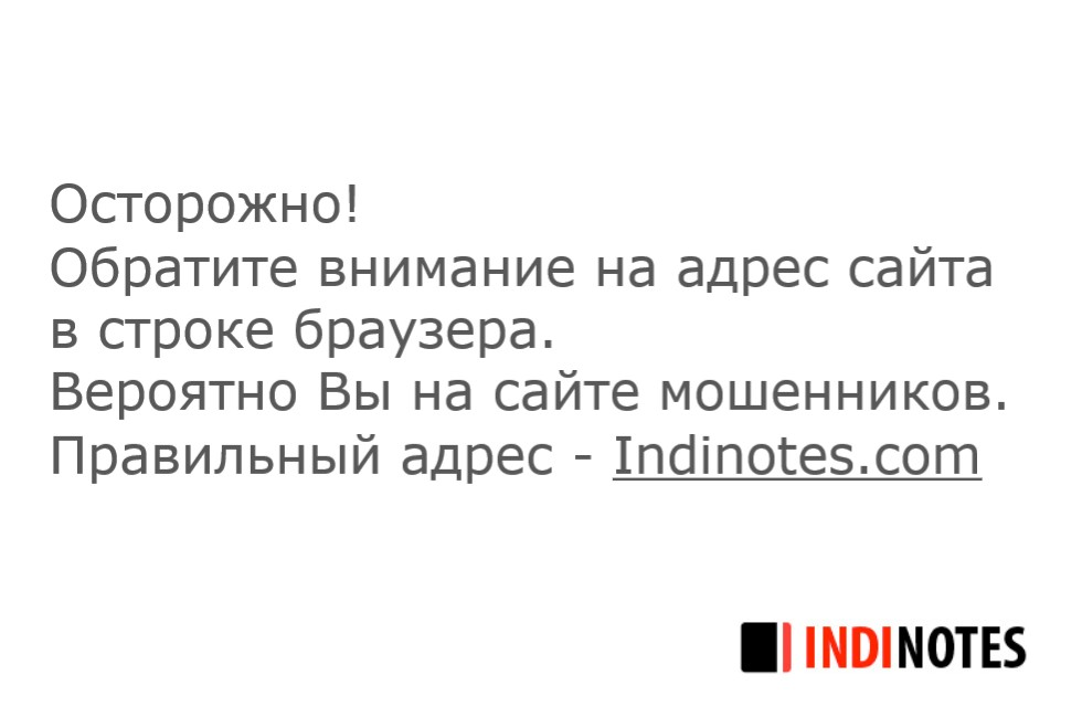 INDINOTES Legal Pad White - белый юридический блокнот А4